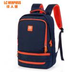 พรีออเดอร์!!! LOVERPUSS กระเป๋าเป้สะพายหลัง รุ่น LP6016