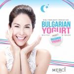 Merci Bulgarian Yogurt Whitening Cream Mask 30 g. เมอร์ซี่ บัลแกเรียน โยเกิร์ต มาส์ค