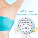 Little Baby Cup Cake Underarm 50 g. คัพ เค้ก อันเดอร์อาร์ม