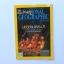 NATIONAL GEOGRAPHIC ฉบับภาษาไทย พฤศจิกายน 2555 ปณิธานพระป่า *** (สินค้าหมดแล้ว) thumbnail 1