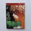 ฮันมะ บากิ Vol.4 thumbnail 1