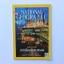 NATIONAL GEOGRAPHIC ฉบับภาษาไทย ธันวาคม 2551 คนไทยกับน้ำมัน ทางเลือกคือทางรอด *** (สินค้าหมดแล้ว) thumbnail 1