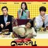 Let's Eat 2 รวมพลคนช่างกิน2 # 5 DVD จบ ภาพมาสเตอร์ เกาหลี โมเสียงไทย