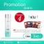 Promotion 4) เซน่า เซน่า มารีน แพลงก์ตอน 1 ขวด ฟรี Maskหน้า เกาหลี Super Fruit (Korea) 1 set (4แผ่น) thumbnail 1