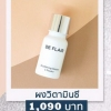 De Flair Brightening Booster C Powder (ผงวิตามินซี)